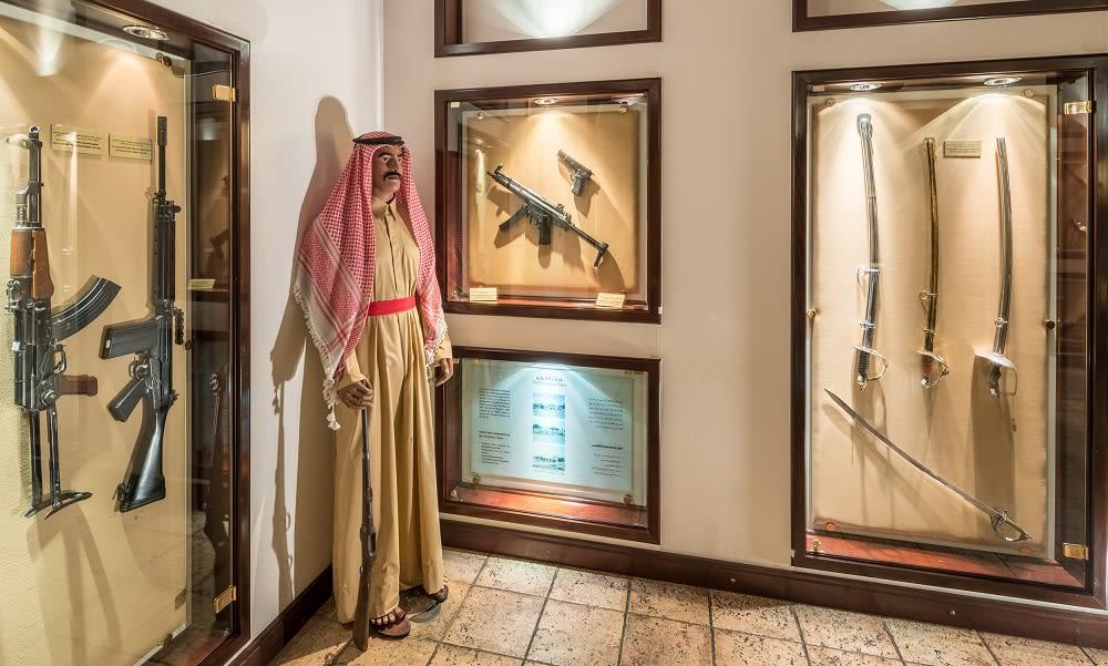 متحف نايف
