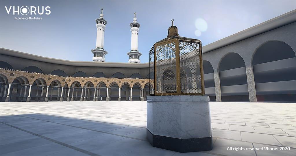 """تطبيق """"Experience Makkah"""""""
