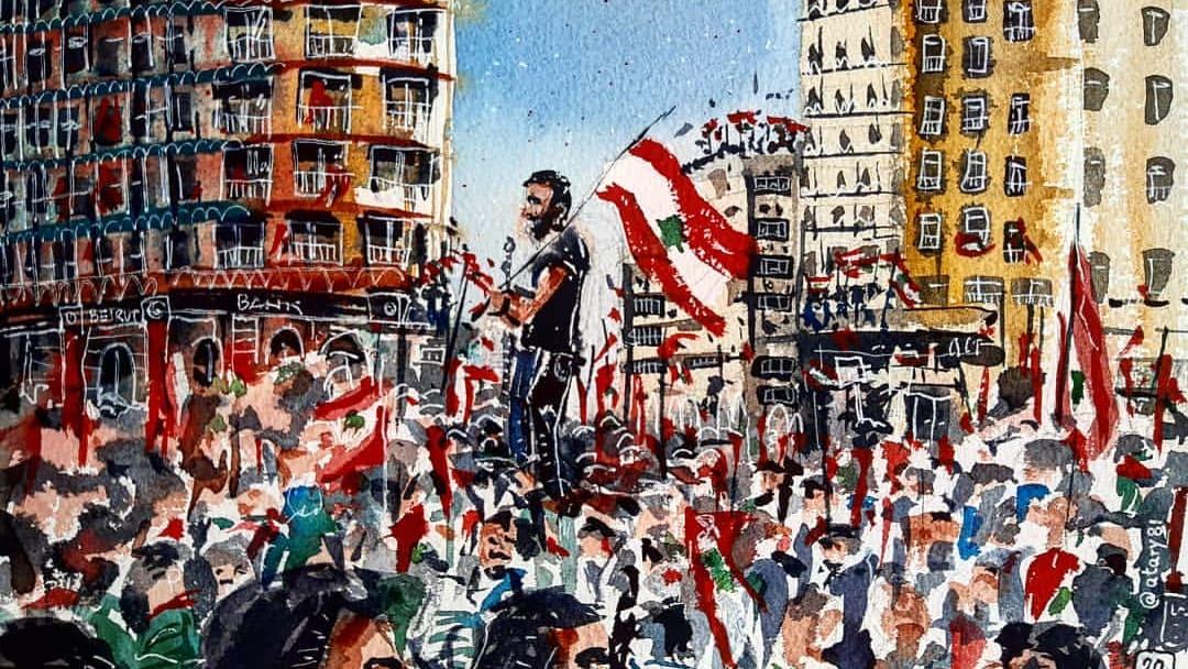 ولو، إيه، لا ولو.. كيف تُمثل هذه الكلمات الشارع اللبناني؟