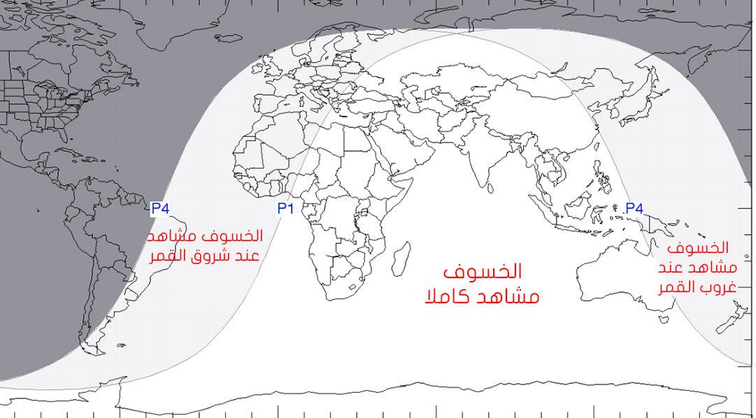 خسوف شبه ظل القمر يُشاهد اليوم الجمعة من الخليج.. ظاهرة فلكية إليكم ما هي