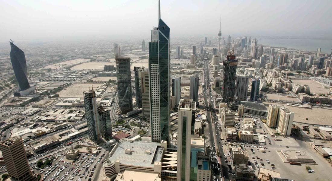 الكويت تقاطع مؤتمرا بأبوظبي لمشاركة إسرائيل