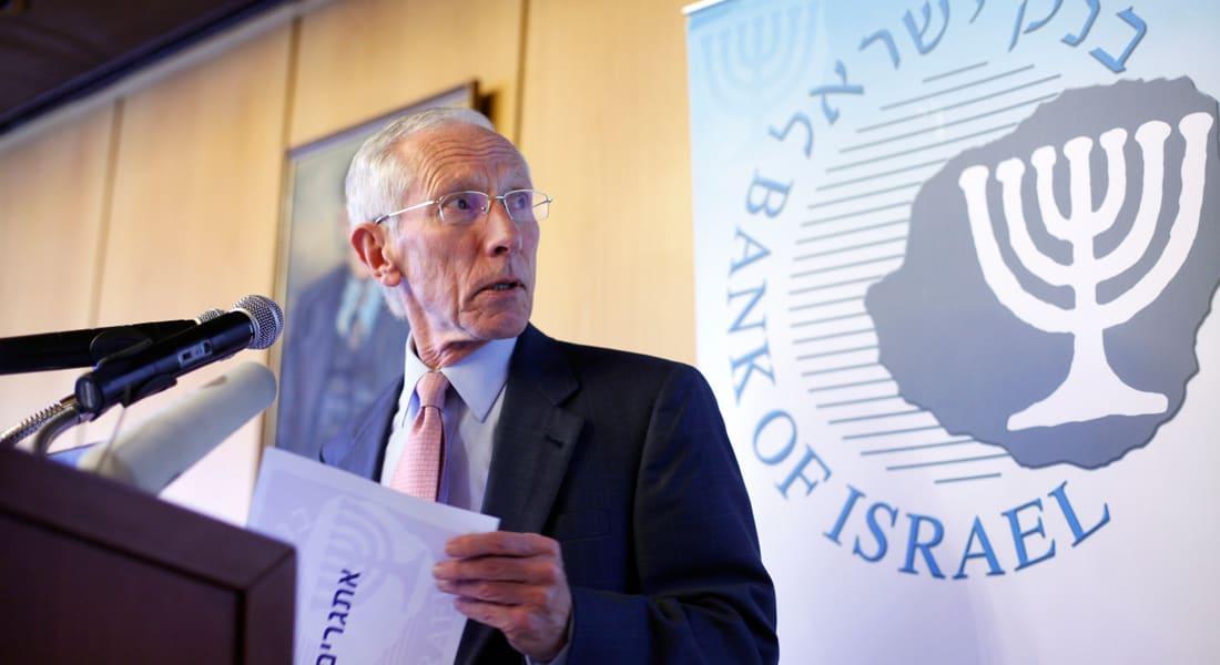 محافظ البنك المركزي الإسرائيلي السابق: الأسواق الآسيوية هي المستقبل
