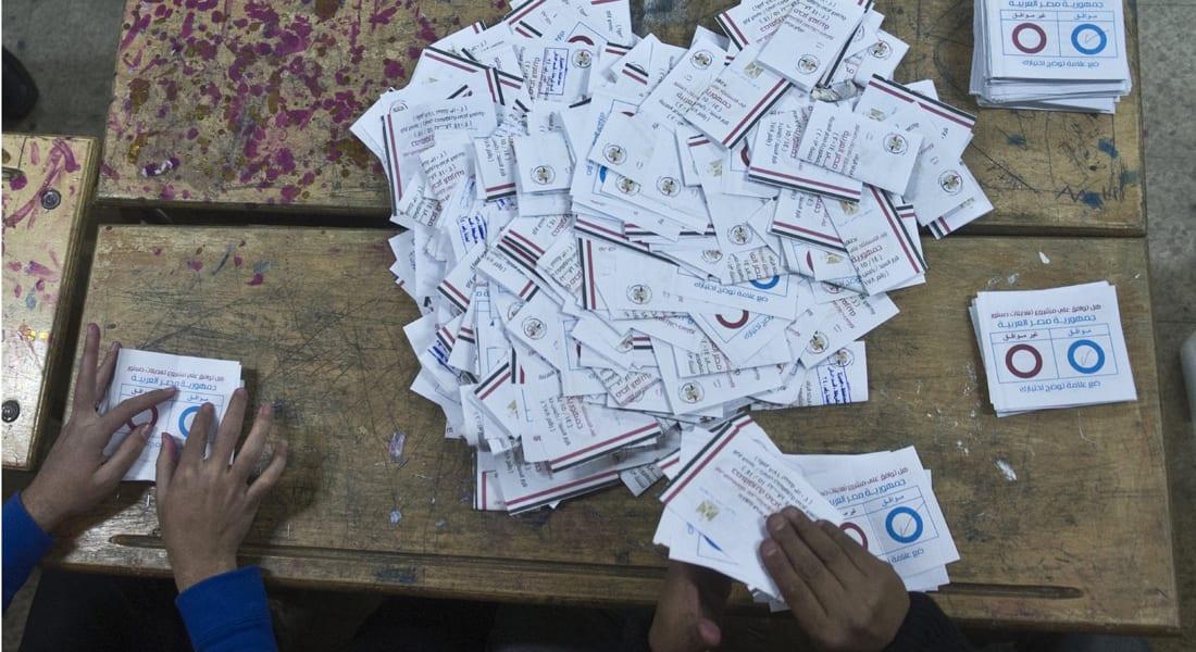 """استفتاء مصر.. هذه النتائج الأولية والنهائية """"خلال أيام"""""""