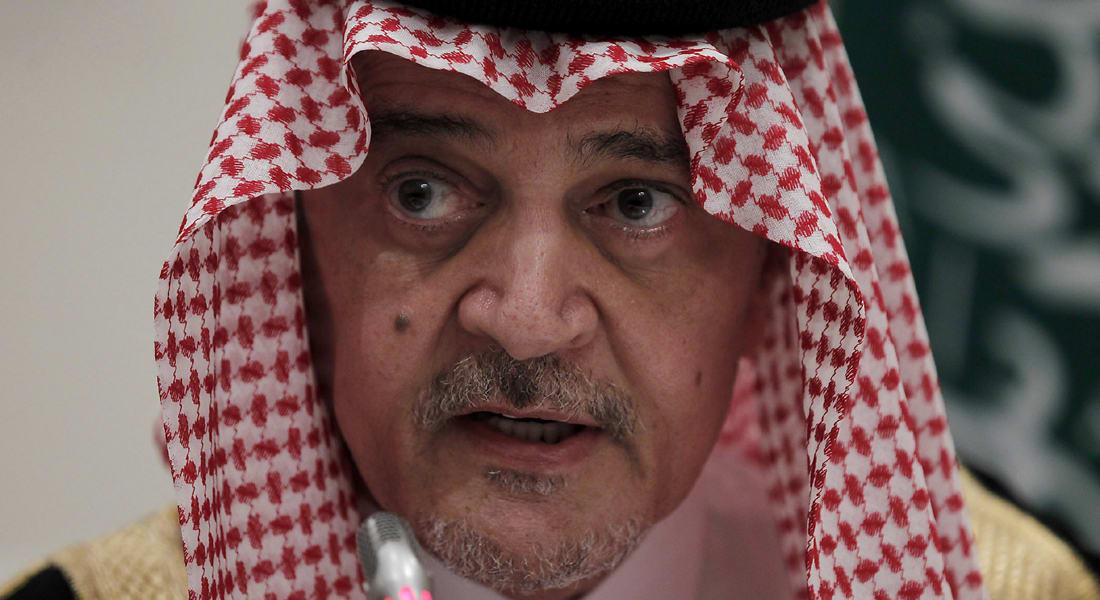 سعود الفيصل: لا يجب أن نخذل الشعب السوري مجدداً