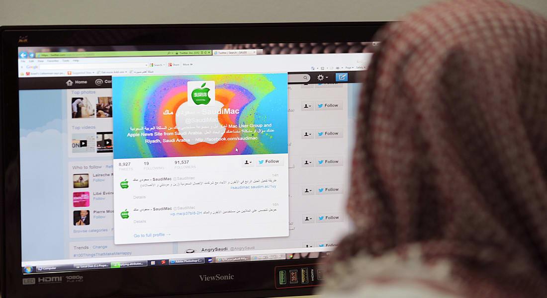 ما هو سرّ نجاح موقع تويتر في السعودية?