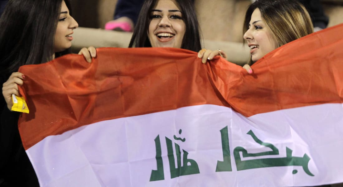 مباراة السعودية والعراق تنتهي بقرصنة صحف ومعارك مع داعش