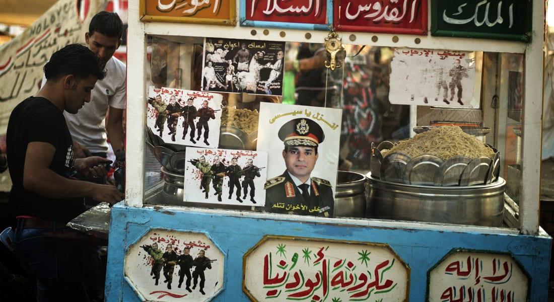 المجلس العسكري يفوض السيسي لرئاسة مصر