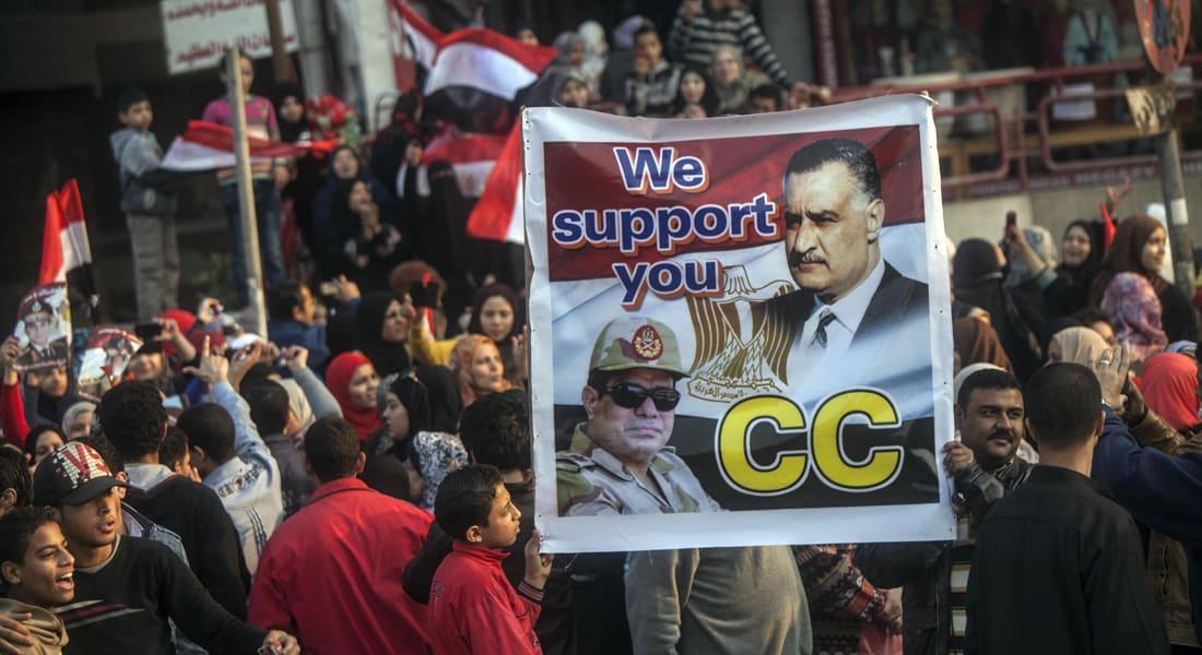 العسكري: رغبة الشعب بترشيح السيسي للرئاسة تكليف ننظر إليه باحترام