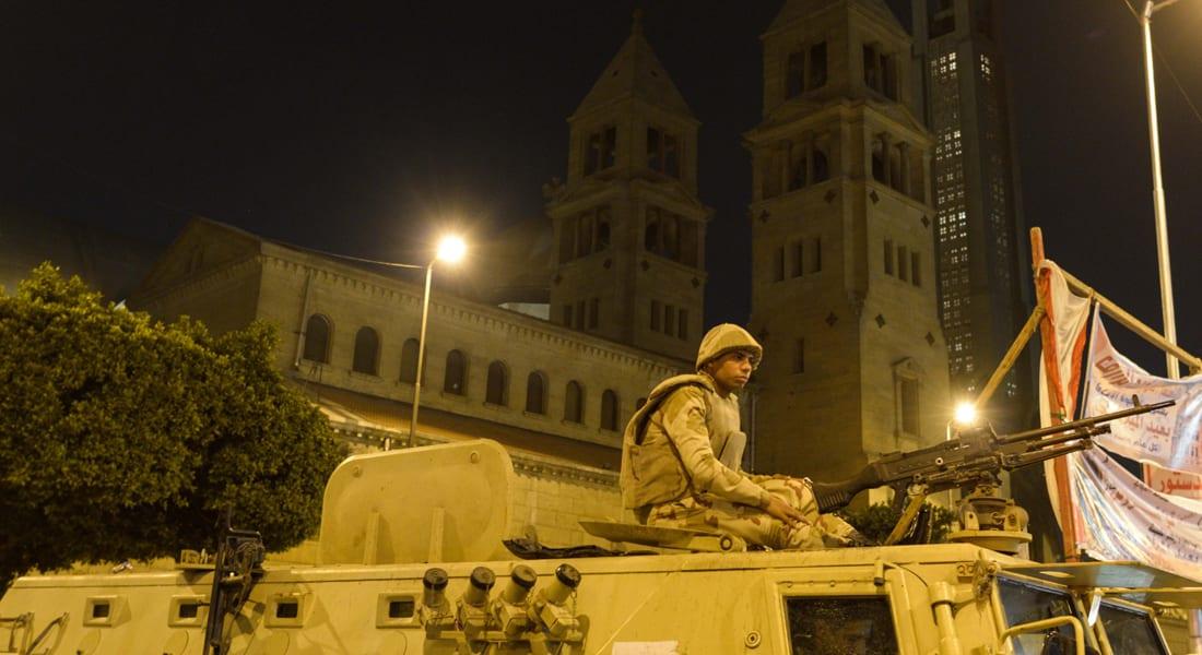 مقتل شرطي بإطلاق نار على كنيسة بمصر وضبط أحد منفذي الهجوم