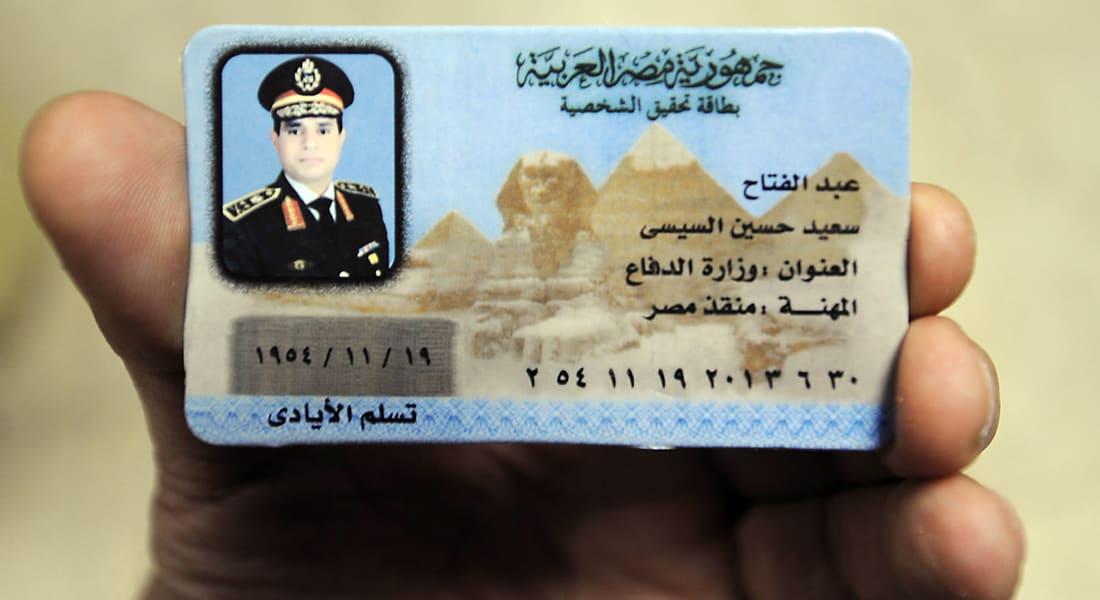 """الإخوان عن تفويض """"العسكري"""" للسيسي: يقود مصر للخراب"""