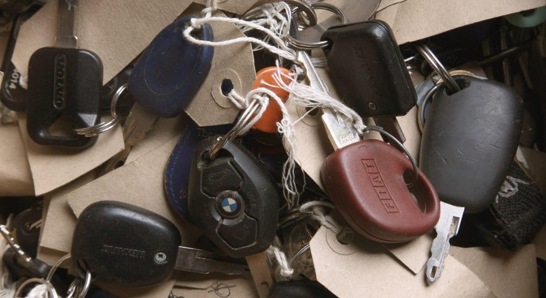 بالفيديو.. وداعا لأيام فقدان المحفظة أو المفاتيح وغيرها