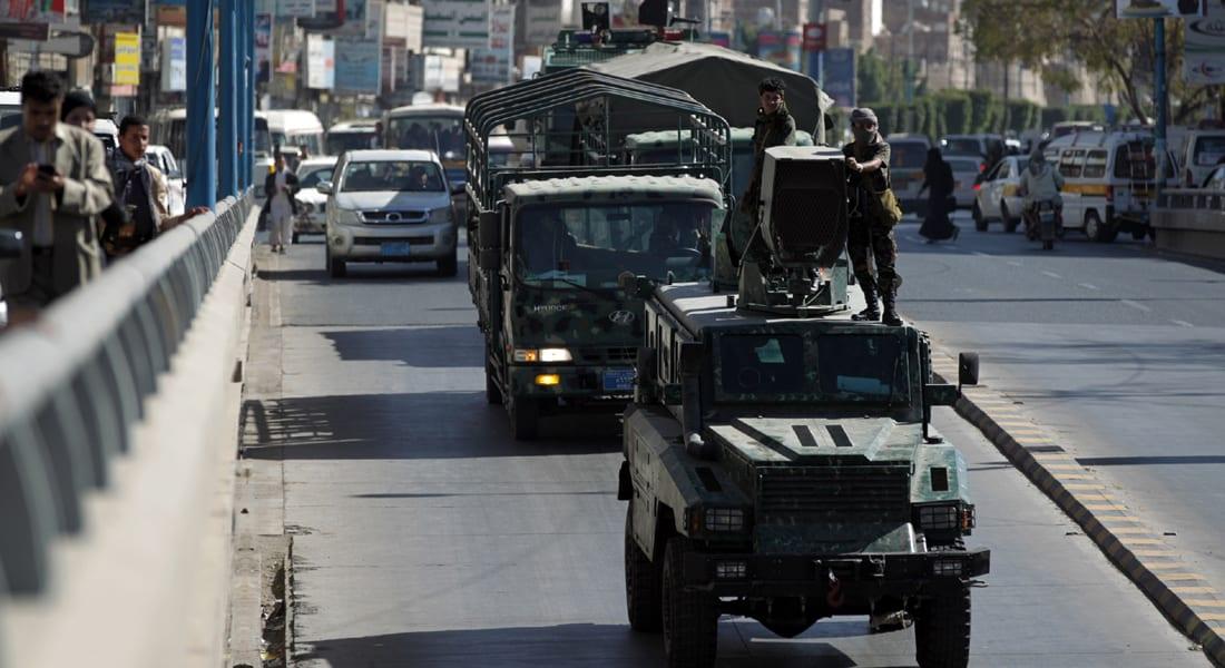 اليمن: اختطاف بريطاني من وسط العاصمة صنعاء