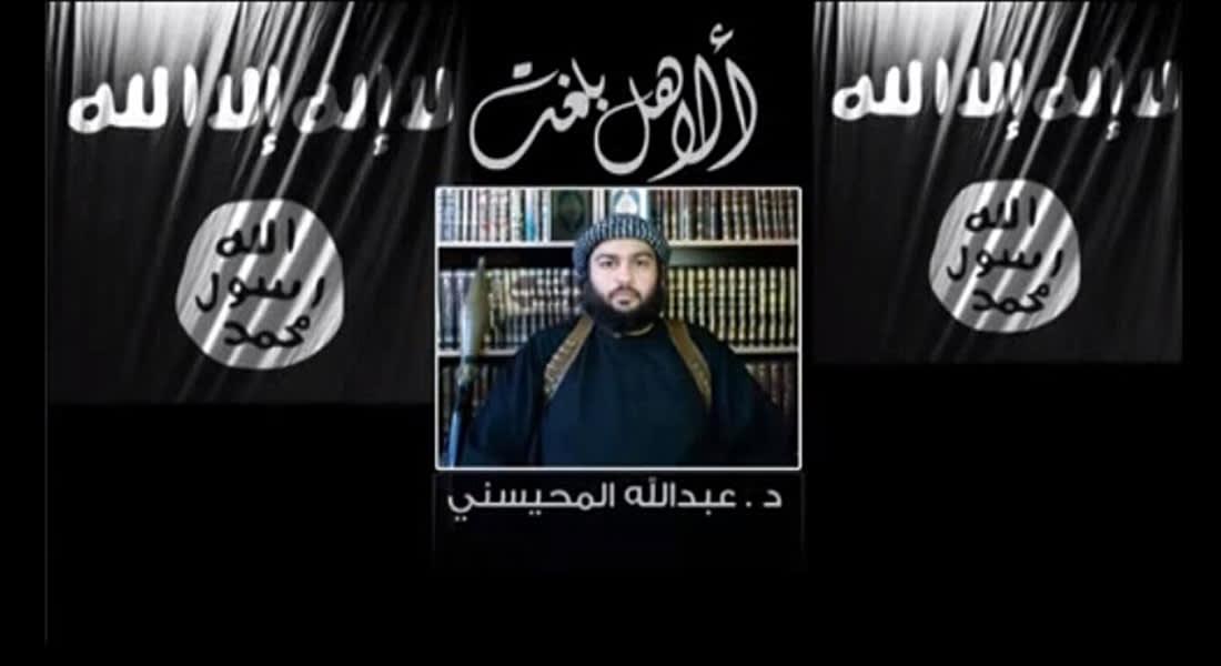 السعودي المحيسني يكشف خفايا مواجهات داعش والنصرة ويدعو البغدادي للبقاء بالعراق