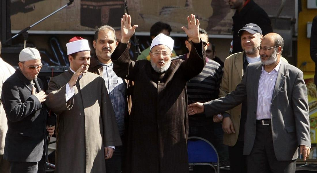 حملة شعبية لتجريد القرضاوي من الجنسية المصرية