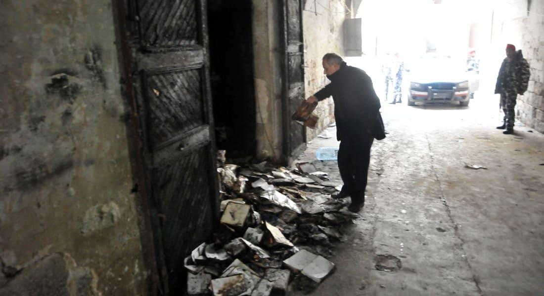 """35 ألف دولار لترميم مكتبة """"السائح"""" بمواجهة التطرف في لبنان"""