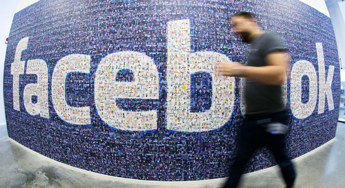 """""""نظرة إلى الوراء"""" حياتك على """"فيسبوك"""" بـ62 ثانية"""