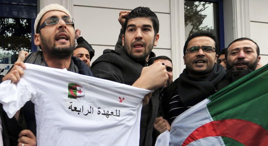 لغز بالجزائر.. اختفاء توقيعات نكاز تبعده عن السباق الرئاسي