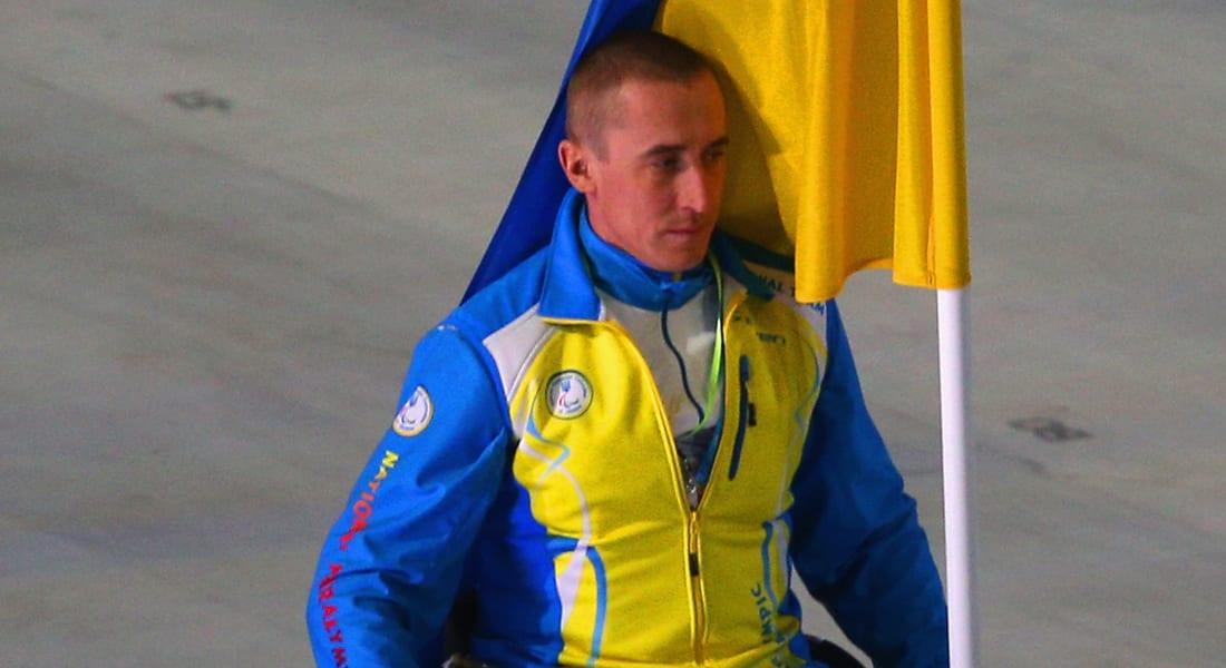 الأولمبياد الخاص.. أوكرانيا تحتج على التدخل الروسي بلاعب وحيد
