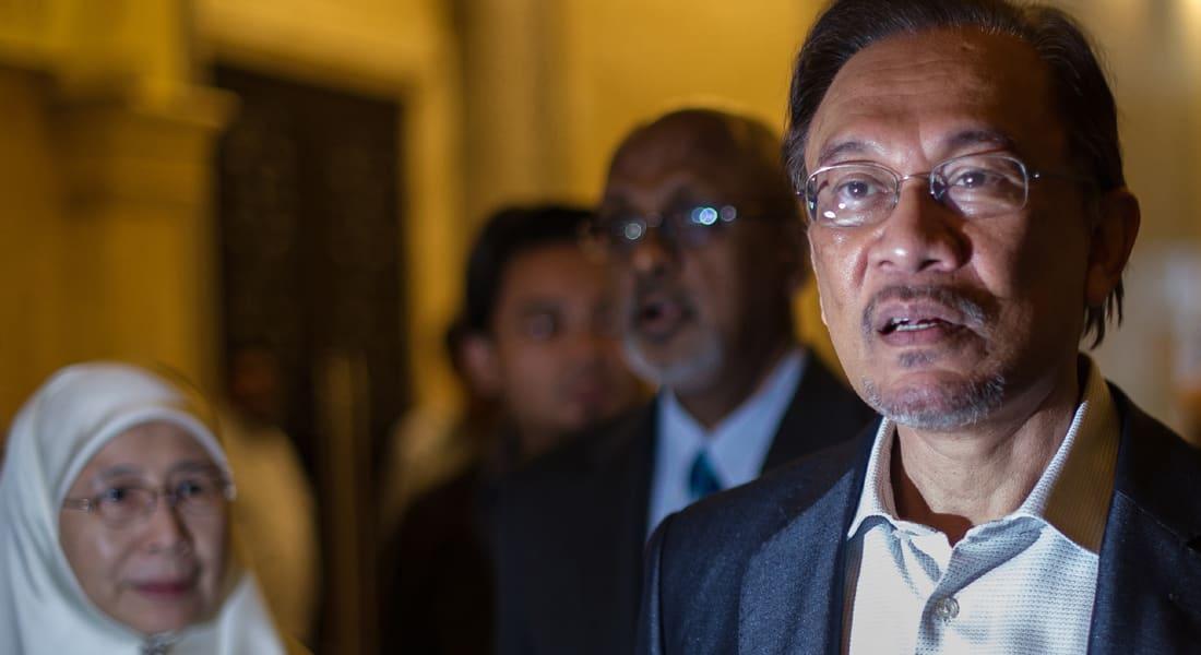 محكمة ماليزية تنقض حكما ببراءة أنور إبراهيم من تهمة اللواط