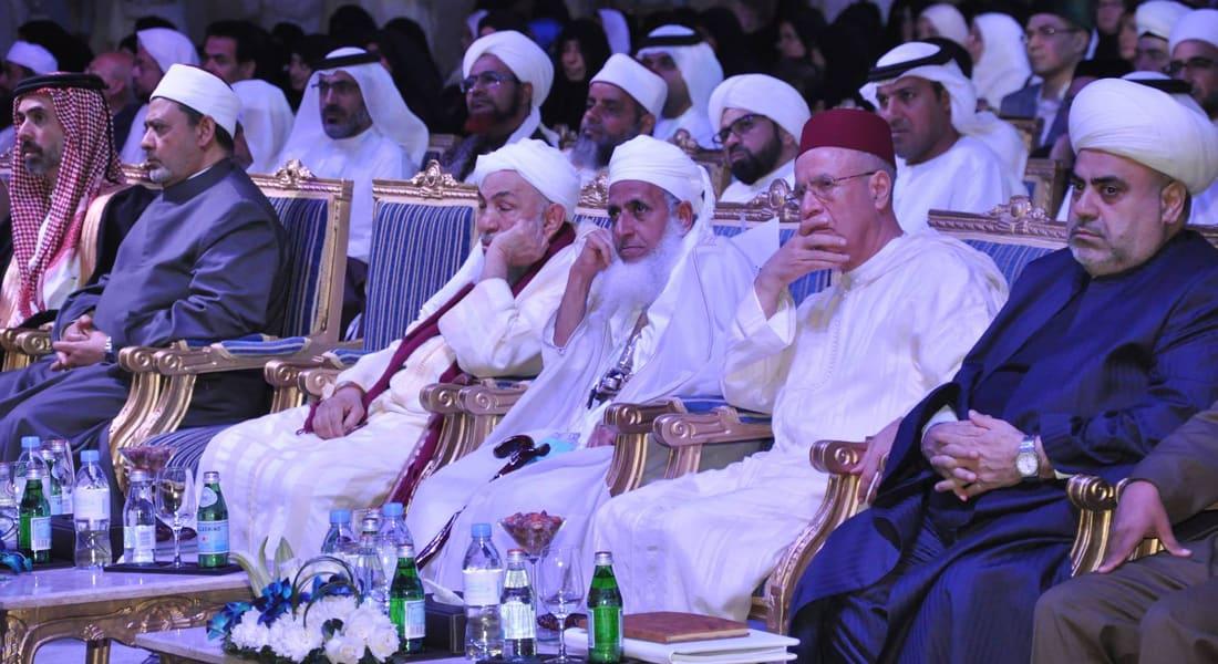 """""""مجلس حكماء المسلمين"""" بقيادة بين بيه والطيب.. هل يواجه """"اتحاد"""" القرضاوي؟"""