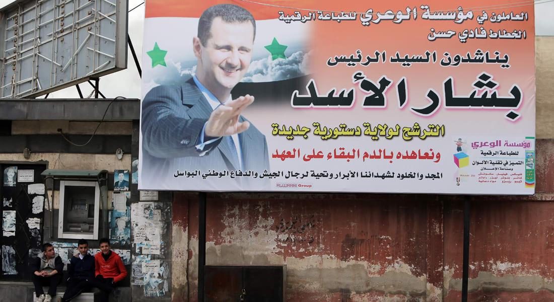 """سوريا.. المعارضة توثق 146 ألف قتيل والإبراهيمي يدعو لـ""""جنيف 3"""""""