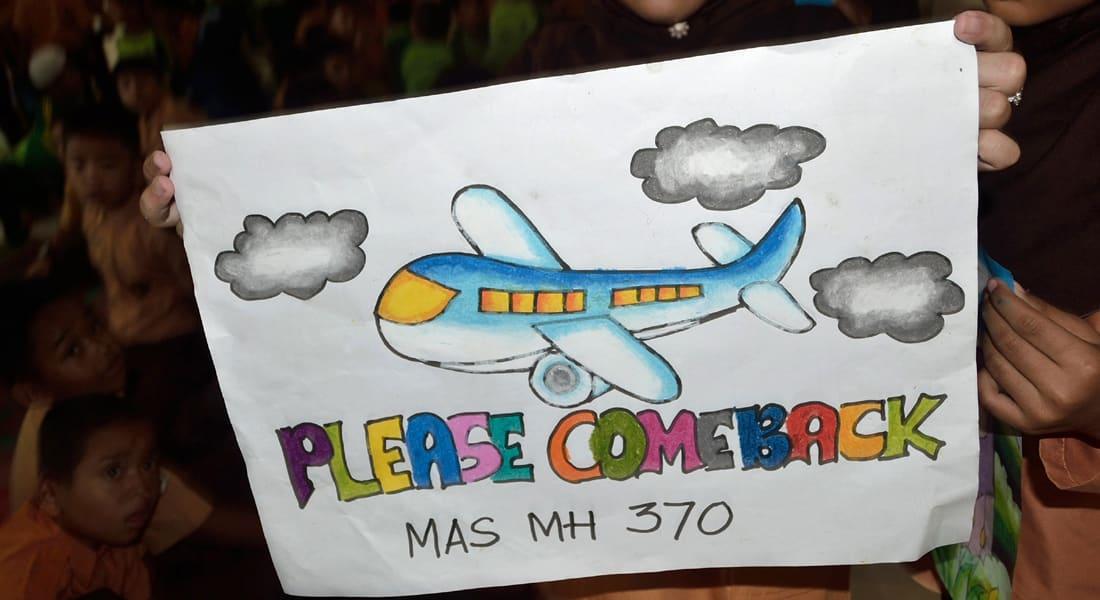 صحف العالم: هل ركاب الطائرة الماليزية في مكان سري؟