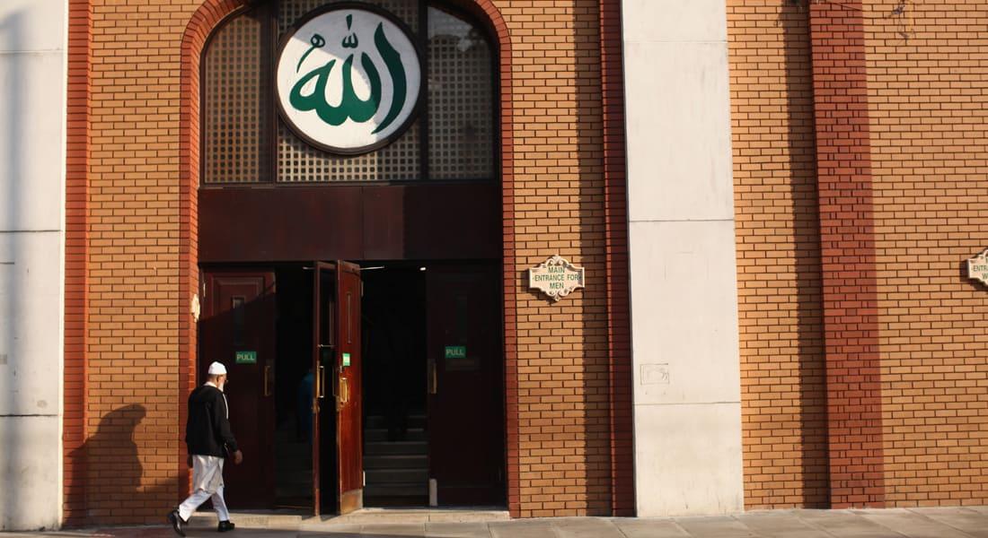 لأول مرة.. القانون الإسلامي يدخل في نظام القضاء البريطاني