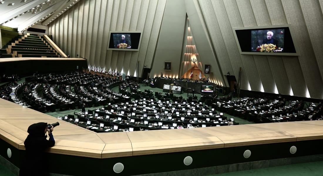 برلمان إيران يمهل حكومته 10 أيام للشكوى ضد أمريكا بعد منع تأشيرة ممثل طهران بـUN