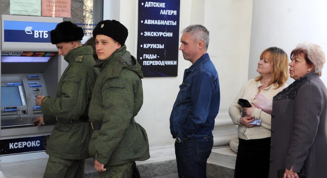 الأزمة الأوكرانية تهوي بالروبل ومليار يورو من أوروبا لكييف