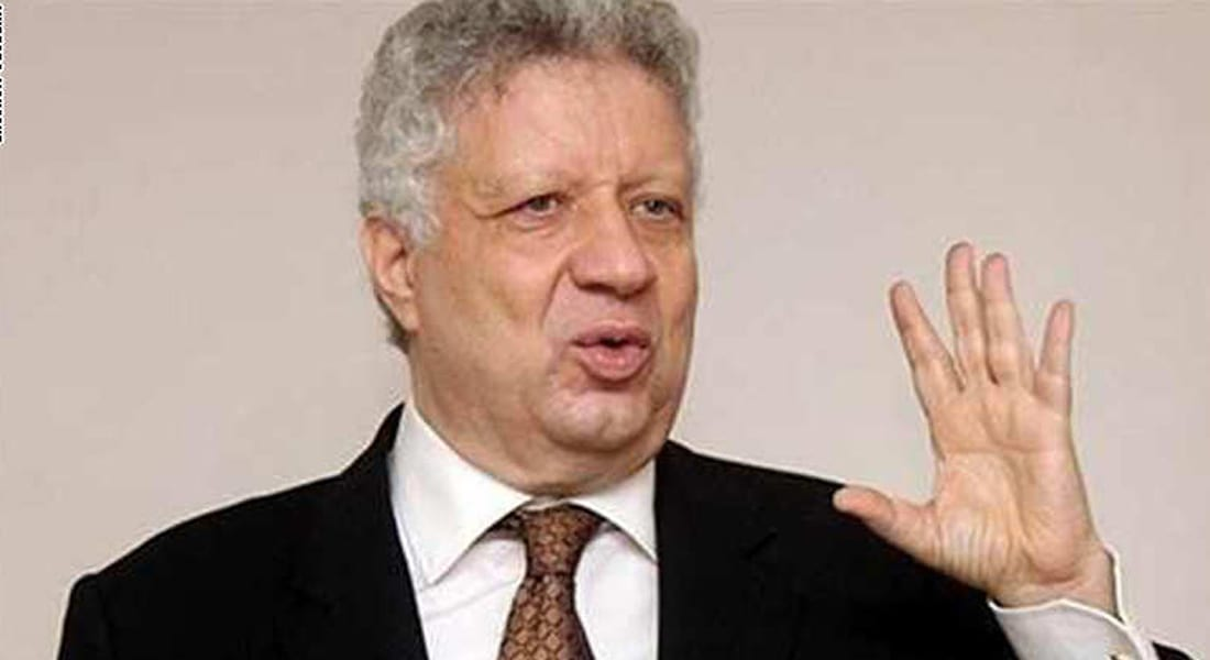 """مرتضى منصور: 25 يناير """"مؤامرة"""" وسأستعيد هيبة الدولة"""