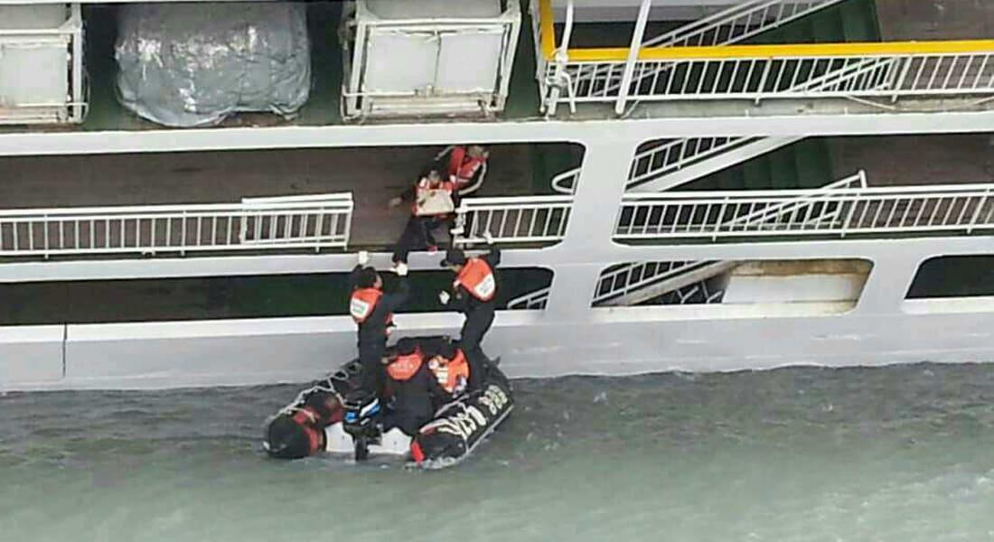 غرق سفينة كورية على متنها مئات المسافرين أغلبهم من الطلاب