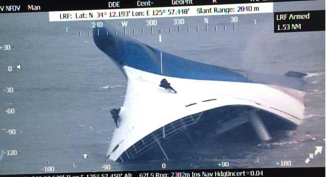 السفينة الكورية.. 292 مفقوداً 164 ناجيا 4 وفيات 235  طالبا 15 معلماً