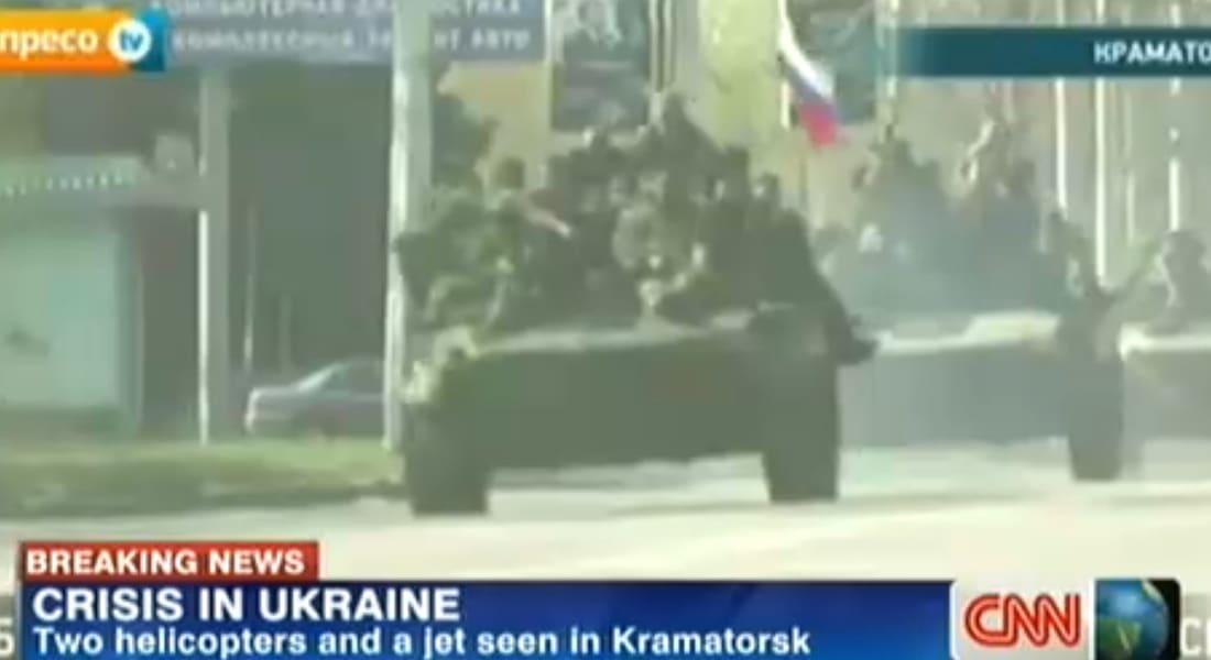 صور تظهر مدرعات تحمل العلم الروسي تدخل إلى أراضي شرق أوكرانيا
