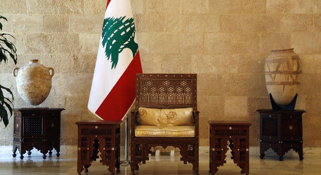 لبنان: جلسة لانتخاب رئيس جديد بـ23 أبريل وسط انقسام سياسي حاد