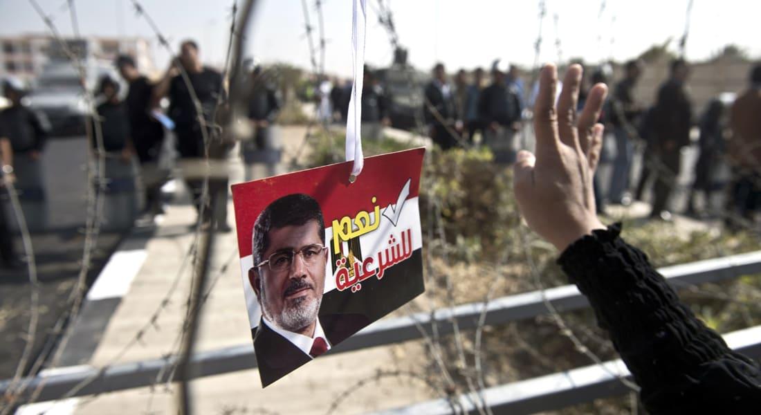 """مصر.. تأجيل محاكمة مرسي بقضية """"التخابر الكبرى"""" لـ22 أبريل"""