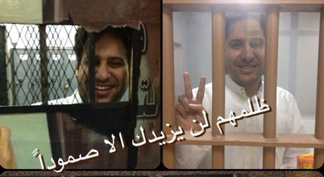 السعودية: سمر بدوي تؤكد سجن زوجها الناشط والمحامي وليد أبوالخير بسجن الحاير