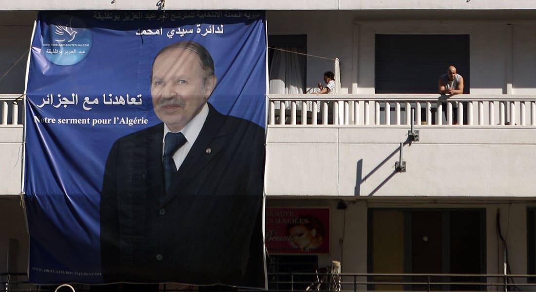"""صحف: """"انتخبوا مرحوم الجزائر"""" وكورونا تمنع القبلات بأعراس السعودية"""