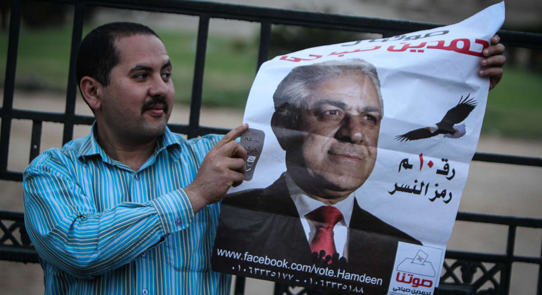 انتخابات مصر.. حضور لأسد السيسي وميزان مرسي وغياب لنسر صباحي
