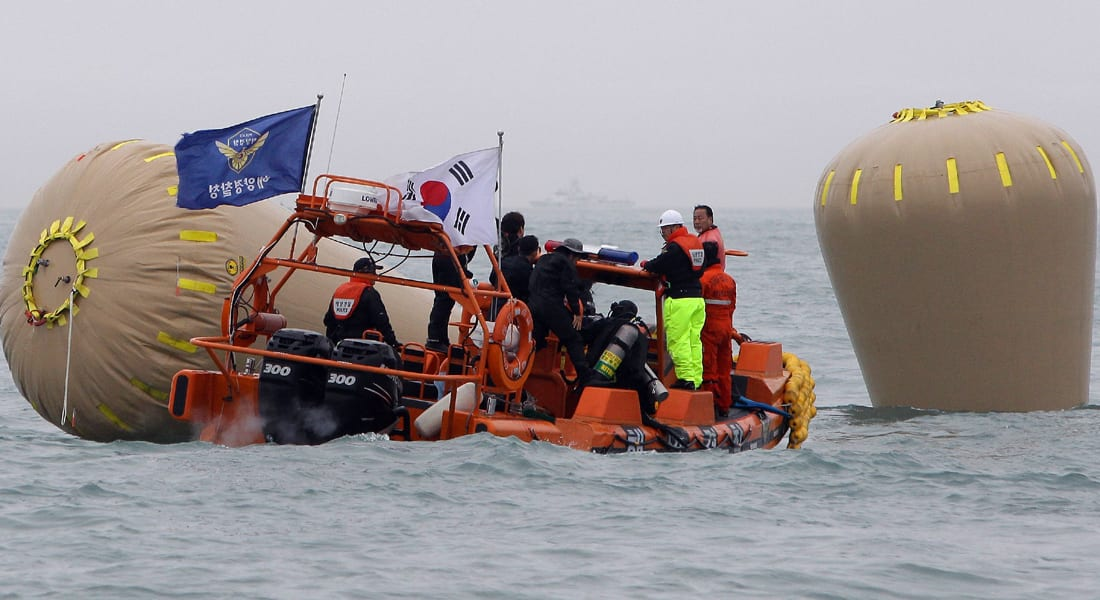السفينة الكورية.. مذكرة اعتقال بحق الربّان وانتحار مشرف رحلة الطلاب