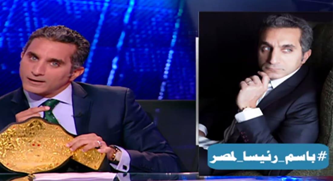 """مغردون في مصر يطالبون دخول باسم يوسف سباق """"المصارعة"""" الرئاسية"""