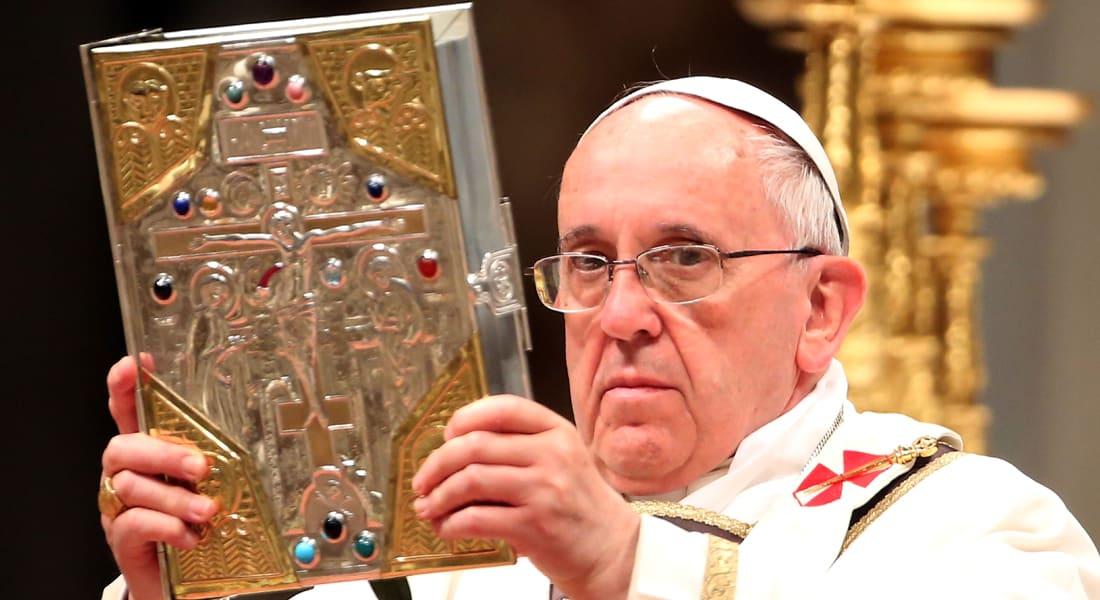 البابا ينتقد النظام المالي الذي أصبح يحكم ولا يخدم