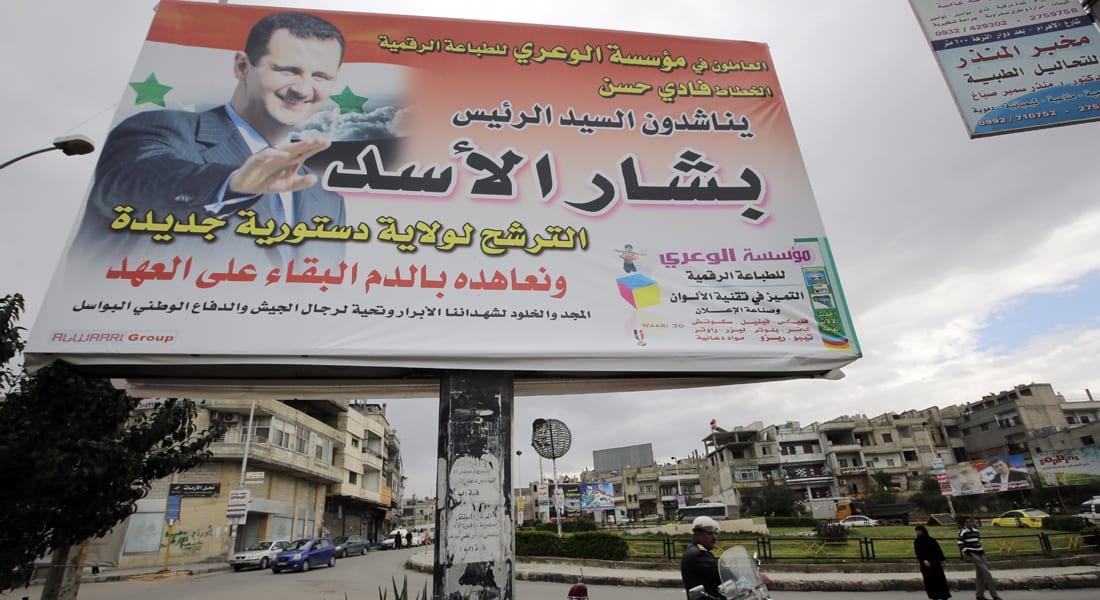 سوريا تحدد 3 يونيو موعدا لانتخابات الرئاسة رغم تحذيرات المعارضة والرياض