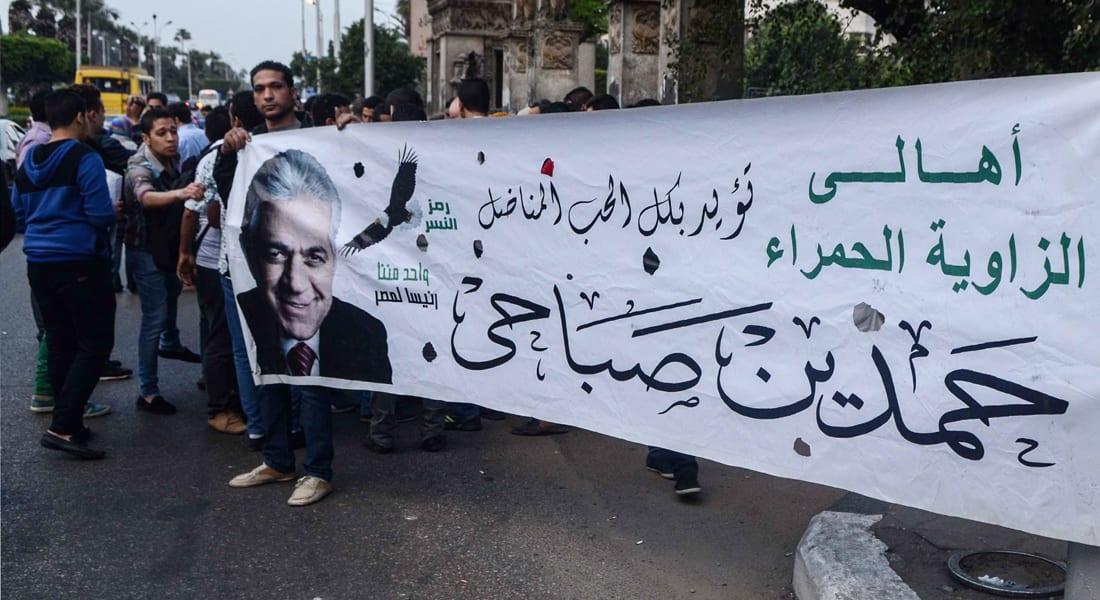 """مصر.. لجنة الانتخابات تعيد """"نسر"""" صباحي والاختيار للسيسي أولاً"""