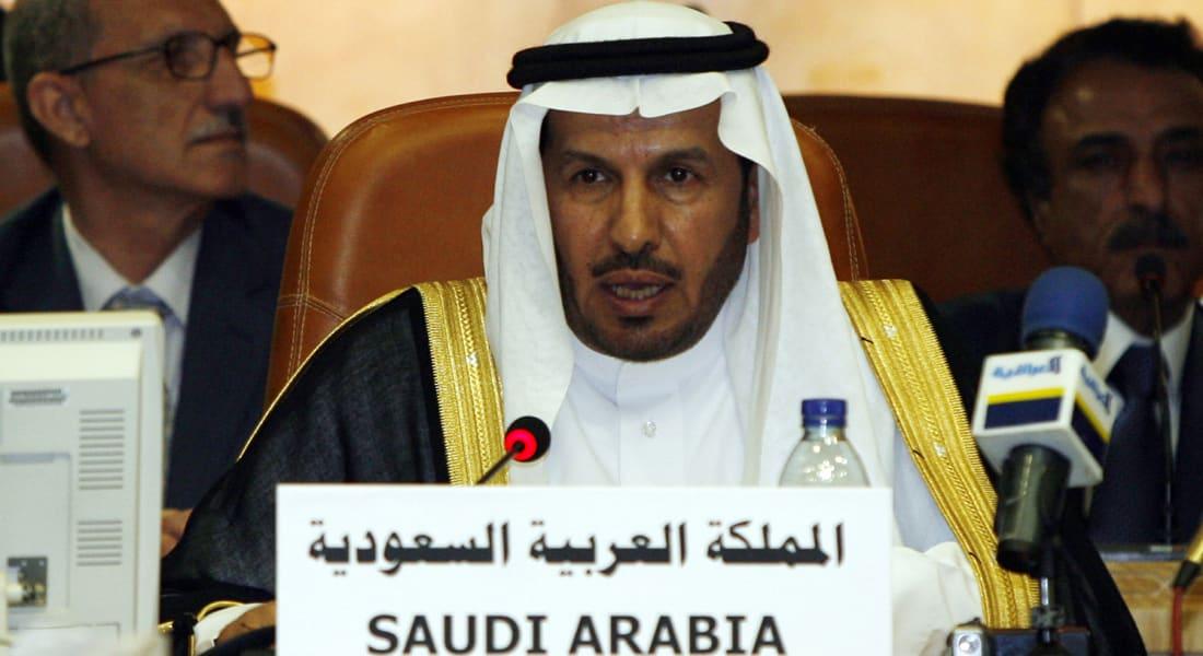 السعودية.. إعفاء وزير الصحة من منصبه وتكليف وزير العمل بمهامه
