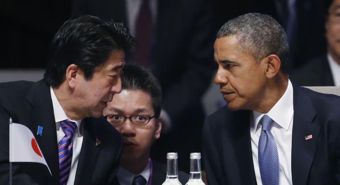 أوباما في آسيا .. كيف ينظر له الحلفاء بعد ما حل بأوكرانيا؟