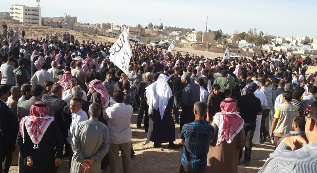 """الأردن: مواجهات جديدة بين قوات الدرك ومحتجين في """"معان"""" الخميس"""
