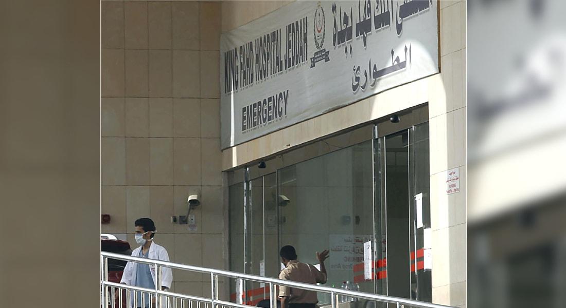 السعودية: خمس وفيات بفيروس الكورونا ترفع حصيلة الوفيات إلى 92