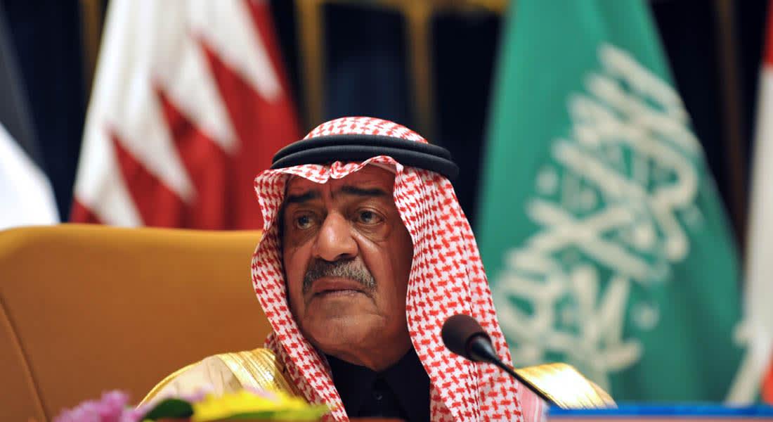 الأمير مقرن: السعودية هزمت الإرهاب والاتحاد الخليجي ليس ضد أي دولة إقليمية