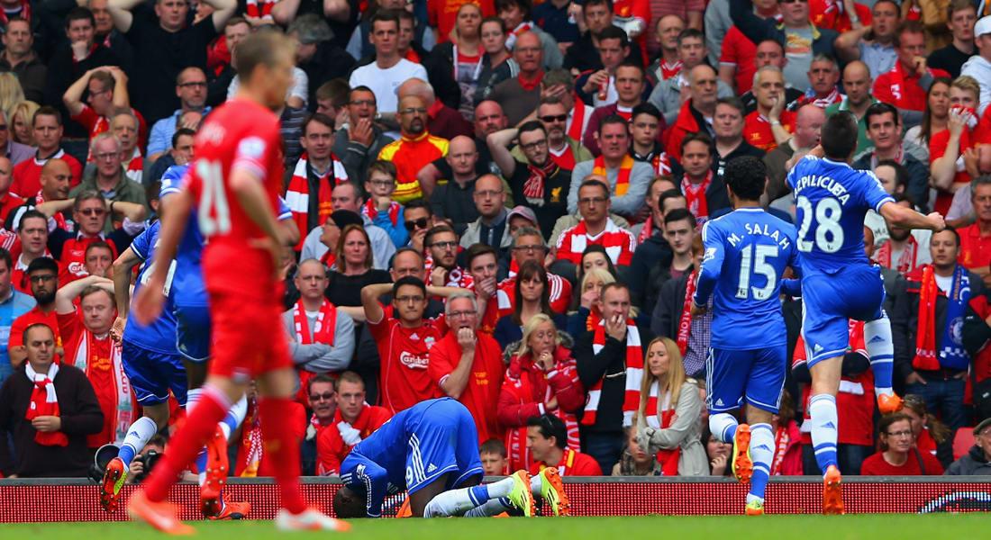 تشيلسي يفوز على ليفربول بهدفين ويزيد من التنافس على اللقب