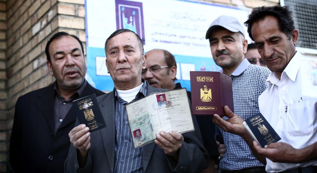 الانتخابات العراقية.. انتهاء التصويت بنيوزيلندا وأستراليا والأنظار تتوجه للأربعاء